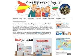 MyRetrobox en Mamá en Bulgaria