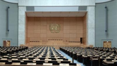 Palacio de las Naciones Unidas en GInebra